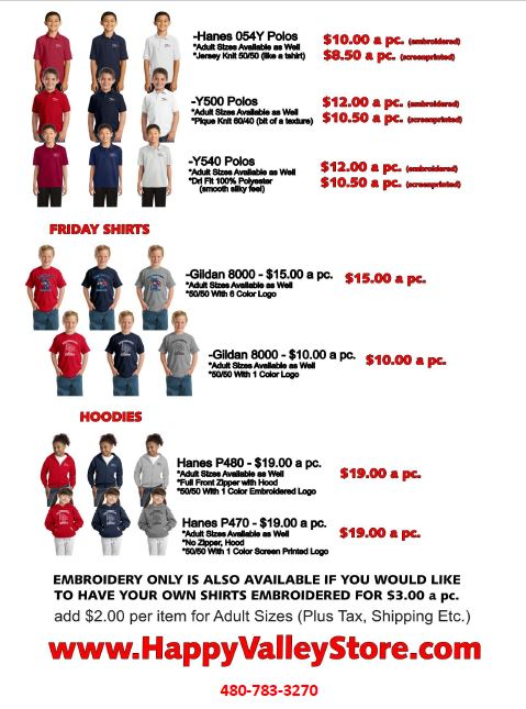 Uniforms flyer updated 11.19.15